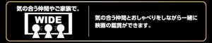 cinekara_service_img006