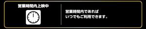 cinekara_service_img007